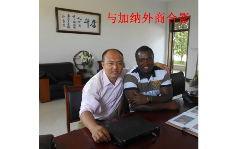With Ghana customer successful cooperation